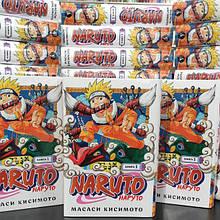 Naruto. Наруто (Azbooka)