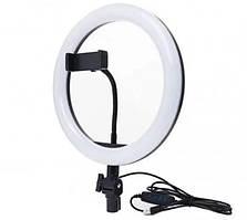 Лампа кольцевая светодиодная Ring Fill Light LZ-328