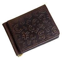 Зажим для денег с отделением для карт кожаный