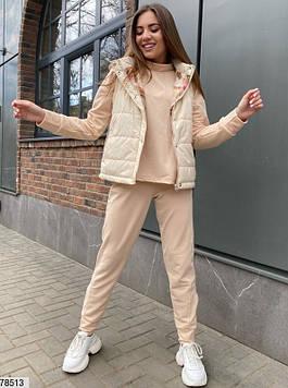 Молодіжний спортивний костюм трійка жіночий бежевий, демісезонний, жилет - плащівка на синтепоні 100
