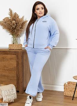 Модний спортивний костюмженский блакитний, весна-літо, трикотаж двунітка