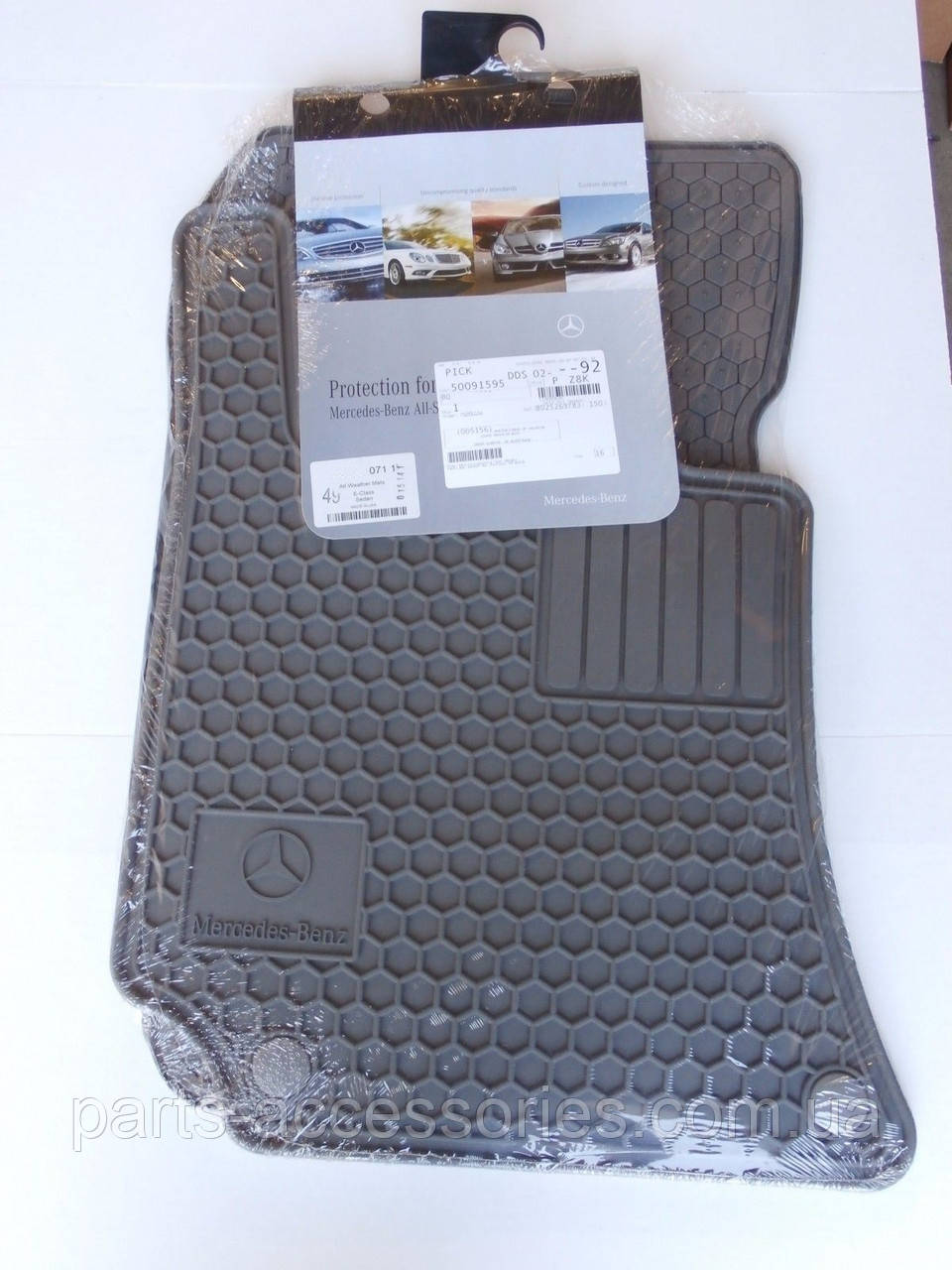 Оригинальные коврики к Mercedes E-Class W212 2009-16 резиновые серые передние задние новые