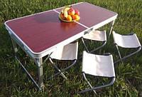 Стол туристический складной для пикника