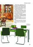 Дизайн интерьера, фото 5