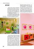Дизайн интерьера, фото 2