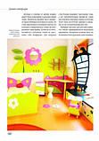 Дизайн интерьера, фото 6