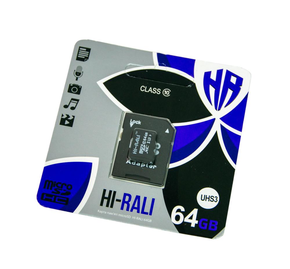 Микро сд карта памяти HI-RALI 64 гб с адаптером, class 10, карта памяти sd для фотоаппарата, телефона (ST)