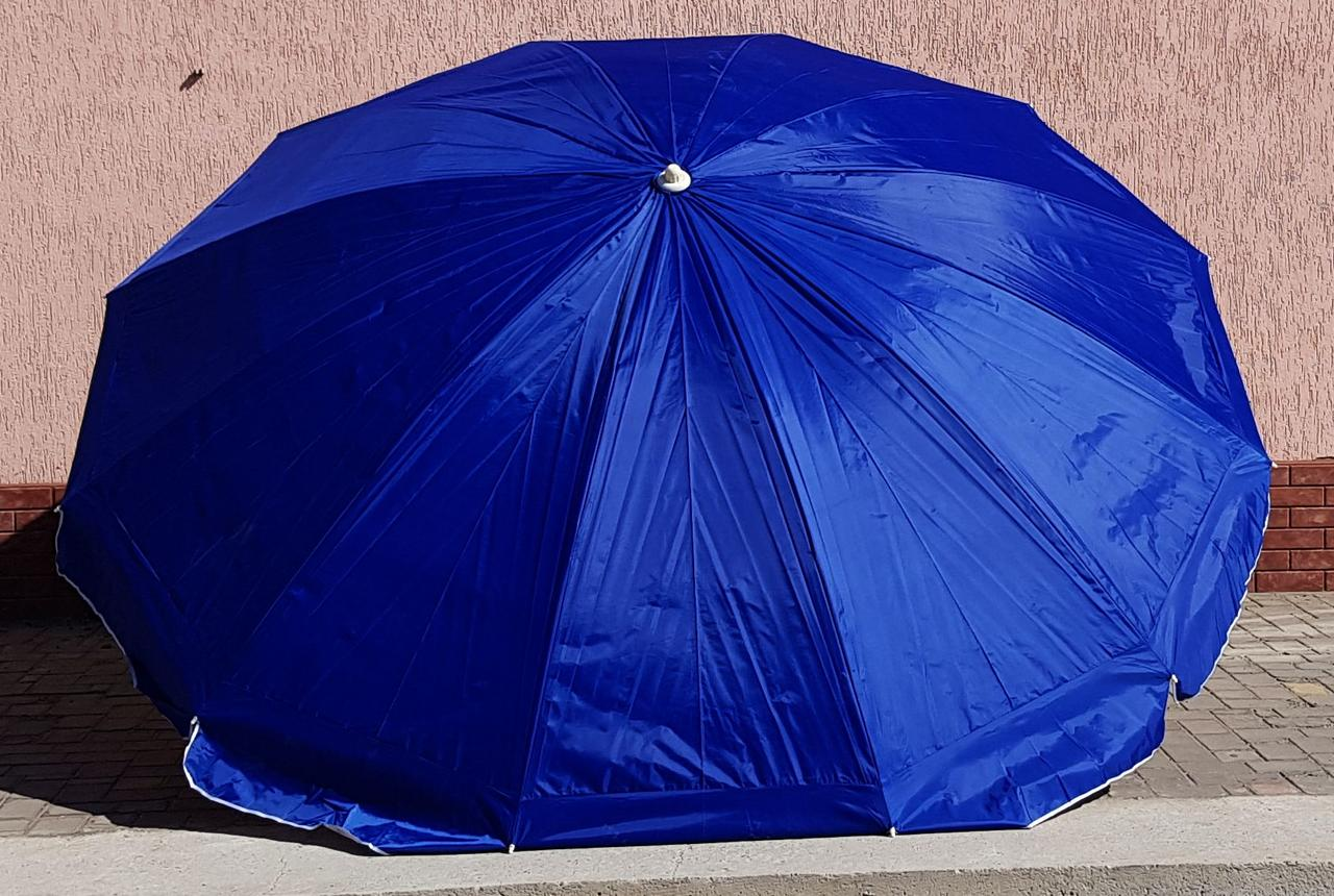 Зонт садовый, торговый, Sansan Umbrella 107, 3 м, усиленный 20 спиц, двойная ткань