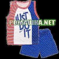 Детский 80 9-12 месяцев 1 год летний костюм комплект для мальчика малышей майка и шорты на лето 3544 Голубой