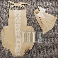 Комплект 68-80 3-9 мес детский нарядный летний ромпер боди и косынка для девочек малышей БАТИСТ 6092 Бежевый