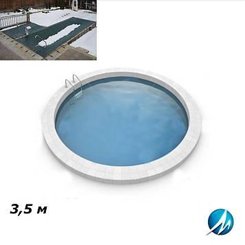 Зимовий накриття для басейну 3,5 м