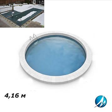 Зимовий накриття для басейну 4,16 м