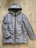 Легкая серая демисезонная куртка с серебристым капюшоном Baimuni, фото 1