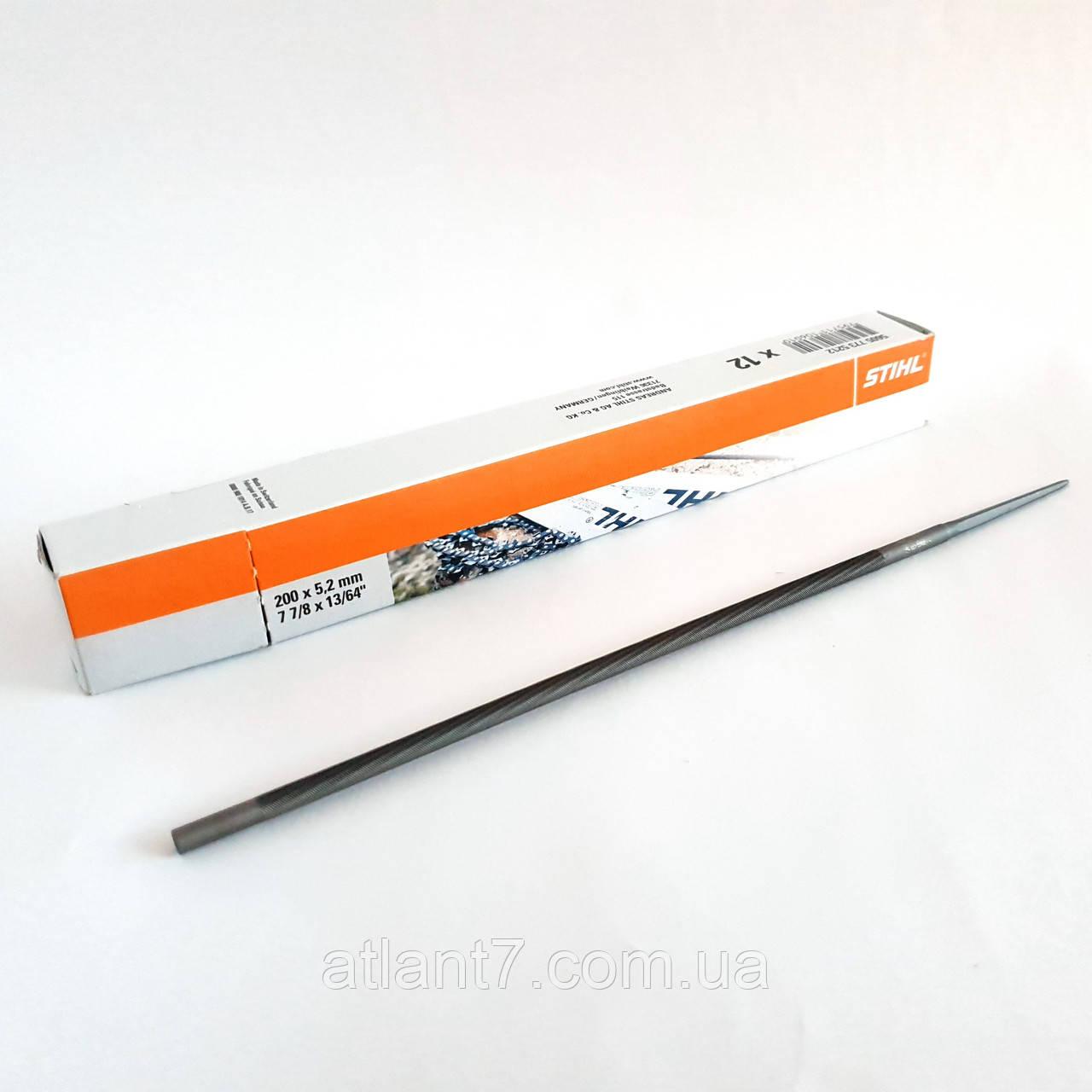 Напильник Штиль 5,2 оригинал для бензопил Штиль 361,290,440 Хускварна 365,372; Мотор Сич