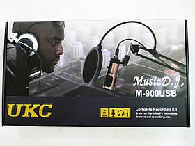 Микрофон конденсаторный студийный M-900USB (с пантографом и набором аксессуаров)