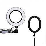 Светодиодная кольцевая LED лампа 20см USB + Штатив тренога, фото 9