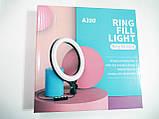 Кольцевая LED лампа A380 + Штатив тренога (40см 1 крепл.тел USB), фото 8