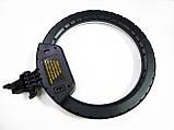 Кільцева LED лампа LS-360 з пультом + Штатив тринога (39див 220V 2 крепл.тел.), фото 4