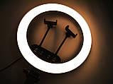 Кільцева LED лампа LS-360 з пультом + Штатив тринога (39див 220V 2 крепл.тел.), фото 8