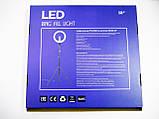 Кільцева LED лампа YQ-460B з пультом + Штатив тринога (45см 220V 3 крепл.тел.), фото 10