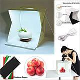 Лайткуб для предметної зйомки (photobox) Massa з Led-освітленням 45 X 44 X 43 см +4 фону, фото 2