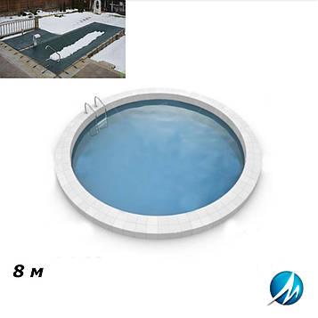 Зимове накриття для басейну 8 м