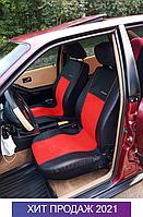 Чехлы на Вольво С40 С60 С80 С90 В40 В50 В70 Volvo S40 S60 S80 S90 V40 V50 V70 (универсальные)