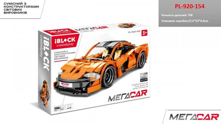 Конструктор автомобиль IBlock Мegacar PL-920-154 708 деталей