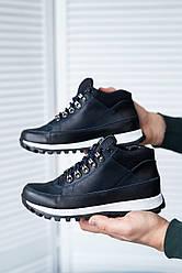 Подростковые кроссовки кожаные весна/осень синие-черные высокие Road-style Бс024-02