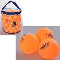 Теннисные шарики MS2201  40мм, бесшовный,100шт в сумке 21*20*20см