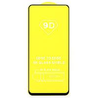 Защитное стекло AVG 9D Full Glue для OPPO A72 полноэкранное черное
