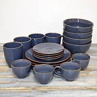 """Набор посуды """"Jacob"""" 20 предметов"""