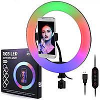 Кольцевая лампа RGB 30 см с держателем под телефон SP12 / Студийный свет