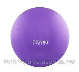 М'яч для фітнесу і гімнастики POWER SYSTEM PS-4018 85 cm Purple (PS-4018_85cm_Purple)