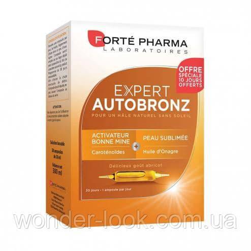 Forte Pharma питьевой автозагар 30 шт, Франция