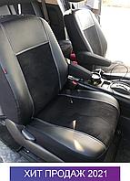 Чохли на Mazda з Екошкіри з Чорною алькантарою універсальні