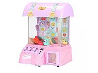 Детский аппарат для вытягивания игрушек 3301 Розовый