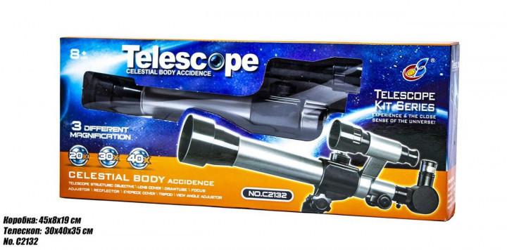 Дитячий телескоп Toys С2132 (ftsd-85)