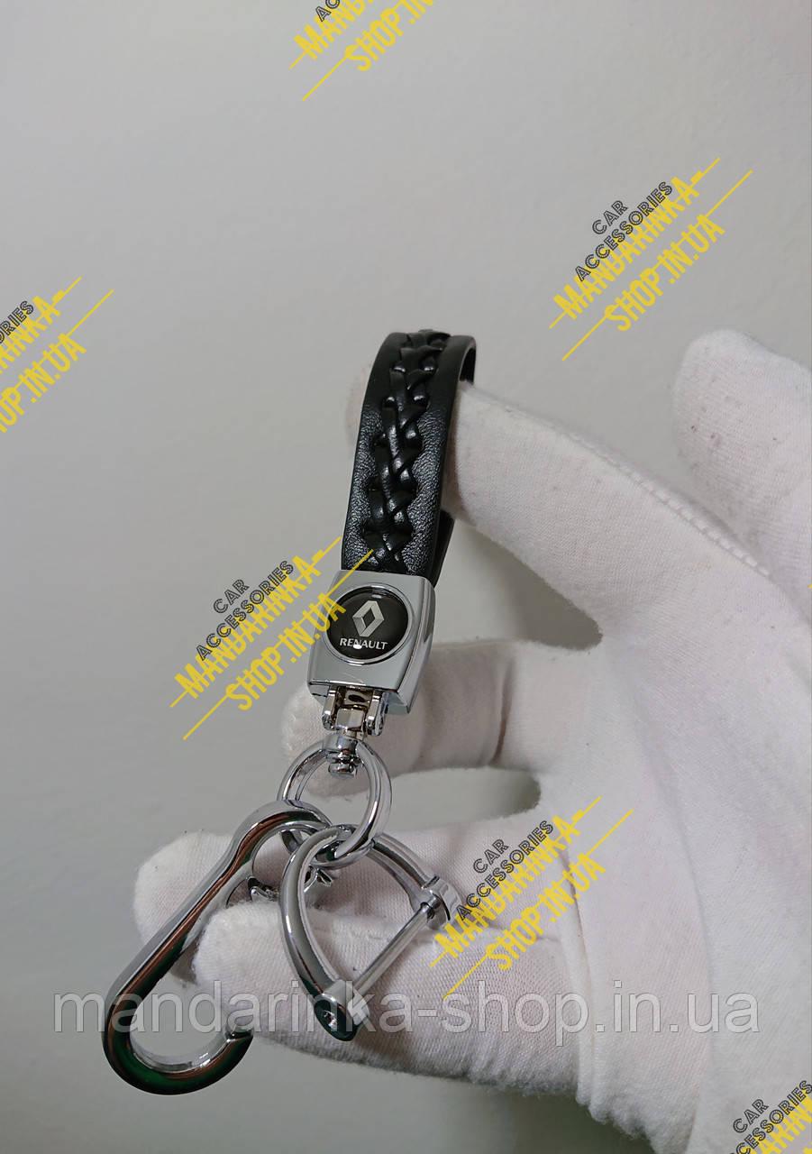 Брелок автомобильный кожаный (качественный) Renault (Рено)