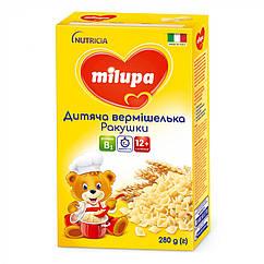 Дитяча вермішелька Milupa Ракушки, 12+, 280г