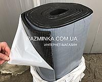 Вспененный каучук 25мм с липким слоем (самоклеющийся), рулон 1х8м