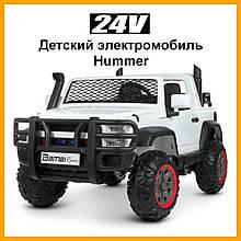 Детский электромобиль Hummer (2 мотора по 45W, MP3, двухместный) Джип Bambi M 4123EBLR-1(24V) Белый