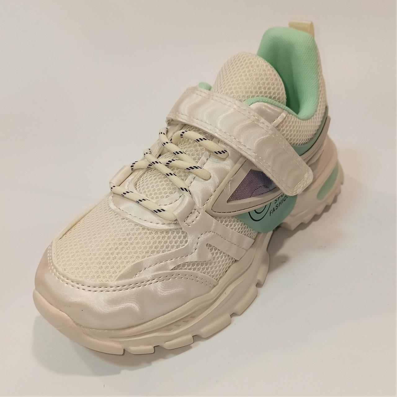 Кросівочки бежеві Jong Golf  розмір 31 32 33 34 35 36