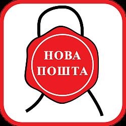 """Условия доставки в интернет-магазине """"Ветер Перемен"""""""
