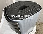 Спінений каучук самоклеючий 32мм, фото 3