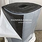 Спінений каучук самоклеючий 32мм, фото 4