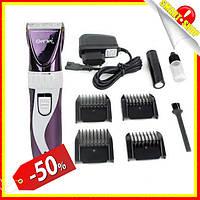 Профессиональная машинка для стрижки волос Gemei GM 6062, триммеры и машинки для стрижки волос