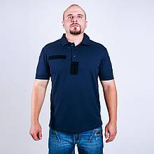 Футболка Поло ДСНС, МЧС CoolPass Темно синяя