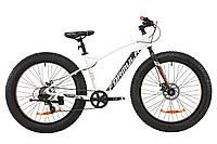 """Велосипед 26"""" Formula PALADIN DD 2020 (бело-серый с оранжевым (м)) (бесплатная доставка)"""