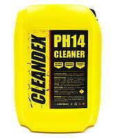 Щелочное средство для промывки теплообменников и водонагревательного оборудования CLEANDEX pH14, 5 л